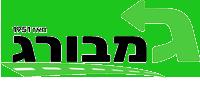 חברת הסעות: שירותי הסעות בפריסה ארצית – גמבורג הסעות מקבוצת Rent A bus